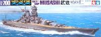 タミヤ1/700 ウォーターラインシリーズ日本戦艦 武蔵