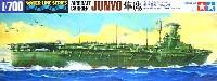 タミヤ1/700 ウォーターラインシリーズ日本航空母艦 隼鷹