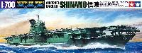 タミヤ1/700 ウォーターラインシリーズ日本航空母艦 信濃