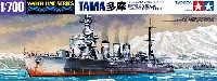 タミヤ1/700 ウォーターラインシリーズ日本軽巡洋艦 多摩