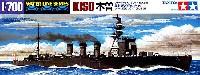 タミヤ1/700 ウォーターラインシリーズ日本軽巡洋艦 木曽