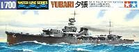 タミヤ1/700 ウォーターラインシリーズ日本軽巡洋艦 夕張