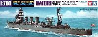 タミヤ1/700 ウォーターラインシリーズ日本軽巡洋艦 名取