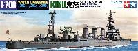 タミヤ1/700 ウォーターラインシリーズ日本軽巡洋艦 鬼怒