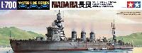 タミヤ1/700 ウォーターラインシリーズ日本軽巡洋艦 長良