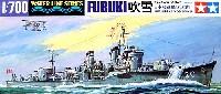 タミヤ1/700 ウォーターラインシリーズ日本駆逐艦 吹雪