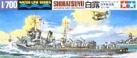 タミヤ1/700 ウォーターラインシリーズ日本駆逐艦 白露