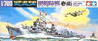 タミヤ1/700 ウォーターラインシリーズ日本駆逐艦 春雨