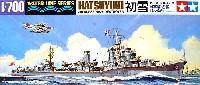 タミヤ1/700 ウォーターラインシリーズ日本駆逐艦 初雪