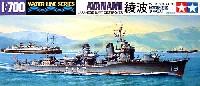 タミヤ1/700 ウォーターラインシリーズ日本駆逐艦 綾波