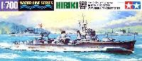 タミヤ1/700 ウォーターラインシリーズ日本駆逐艦 響