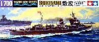 タミヤ1/700 ウォーターラインシリーズ日本駆逐艦 敷波