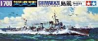 タミヤ1/700 ウォーターラインシリーズ日本駆逐艦 島風