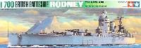 タミヤ1/700 ウォーターラインシリーズイギリス海軍 戦艦 ロドネイ