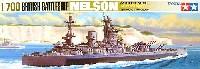 タミヤ1/700 ウォーターラインシリーズイギリス戦艦 ネルソン