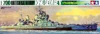 タミヤ1/700 ウォーターラインシリーズイギリス戦艦 キングジョージ5世