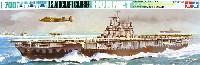 タミヤ1/700 ウォーターラインシリーズアメリカ海軍 航空母艦 ホーネット