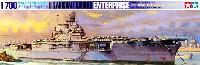タミヤ1/700 ウォーターラインシリーズアメリカ海軍 航空母艦 エンタープライズ