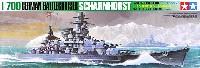 タミヤ1/700 ウォーターラインシリーズドイツ 巡洋戦艦 シャルンホルスト