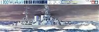 タミヤ1/700 ウォーターラインシリーズイギリス海軍 巡洋戦艦 フッド