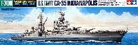 タミヤ1/700 ウォーターラインシリーズアメリカ海軍 重巡洋艦 インディアナポリス