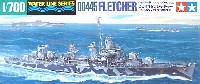 タミヤ1/700 ウォーターラインシリーズアメリカ海軍駆逐艦 DD445 フレッチャー