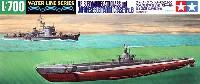タミヤ1/700 ウォーターラインシリーズアメリカ潜水艦潜水艦 ガトー級 / 日本海軍13号駆潜艇