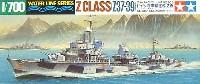 タミヤ1/700 ウォーターラインシリーズドイツ海軍駆逐艦 Z級 (Z37-39 2艦セット)