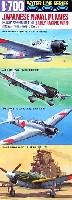 静岡模型教材協同組合1/700 ウォーターラインシリーズ日本航空母艦搭載機 前期セット 透明パーツ (限定版)