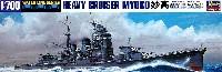 ハセガワ1/700 ウォーターラインシリーズ日本重巡洋艦 妙高