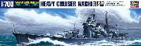 ハセガワ1/700 ウォーターラインシリーズ日本重巡洋艦 那智