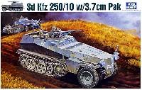 Sd.Kfz.250/10 3.7cm対戦車砲塔搭載型