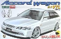 アコードワゴン 2.3VTL (前期型・97年モデル)