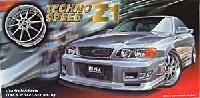 アオシマ1/24 Sパーツ タイヤ&ホイールテクノスピード Z1