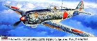 ハセガワ1/72 飛行機 限定生産中島 キ84 四式戦闘機 疾風 第1練成飛行隊