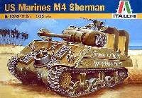 イタレリ1/35 ミリタリーシリーズM4 シャーマン 海兵隊仕様
