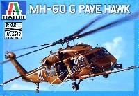 イタレリ1/48 飛行機シリーズMH-60G ペイブホーク