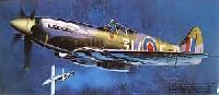 フジミ1/72 飛行機 (定番外)スピットファイア (V1キラー)