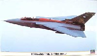 ハセガワ1/72 飛行機 限定生産トーネード Mk.3 火の鳥