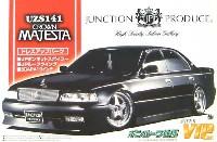 アオシマ1/24 スーパー VIP カージャンクションプロデュース 141 マジェスタ (UZS141)