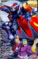 バンダイMG (マスターグレード)GF13-001NH2 マスターガンダム