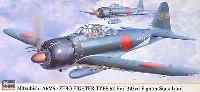 ハセガワ1/72 飛行機 限定生産三菱 A6M5c 零式艦上戦闘機 52型丙 戦闘第303飛行隊