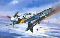メッサーシュミット Bf109G-6 スーパーエース ハルトマン