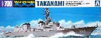 日本海上自衛隊護衛艦 たかなみ