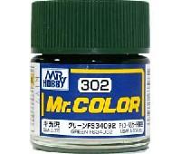 GSIクレオスMr.カラーグリーン FS34092 (半光沢) (C-302)