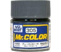 GSIクレオスMr.カラーグレー FS36118 (半光沢) (C-305)