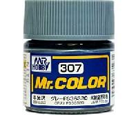 GSIクレオスMr.カラーグレー FS36320 (半光沢) (C-307)