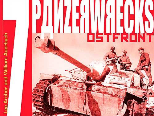 パンツァーレックス 7 (German Armour 1944-1945)本(パンツァーレックスパンツァーレックス (Panzerwrecks)No.007)商品画像