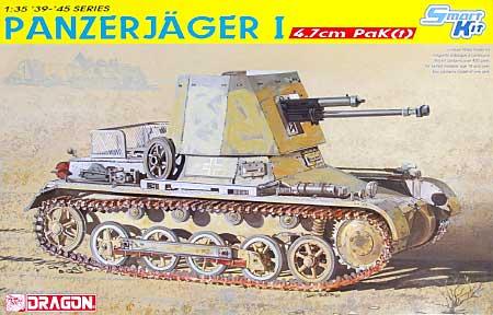 ドイツ 1号 4.7cm 対戦車自走砲プラモデル(ドラゴン1/35 39-45 SeriesNo.6230)商品画像