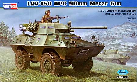 LAV-150 装甲車 90mm砲装備型プラモデル(ホビーボス1/35 ファイティングビークル シリーズNo.82421)商品画像